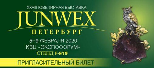 Junwex_Spb_2020